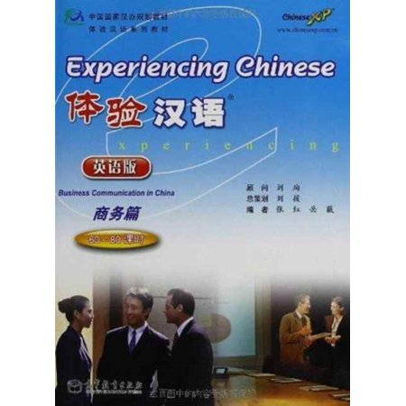 Experiencing Chinese  Business Communication In China  Paperback
