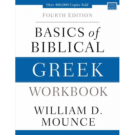 Basics of Biblical Greek Workbook : Fourth
