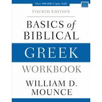 Zondervan Language Basics: Basics of Biblical Greek Workbook: Fourth Edition (Paperback)