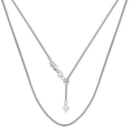 14k White Gold Adjustable Popcorn Link Chain Necklace, 1.3mm,