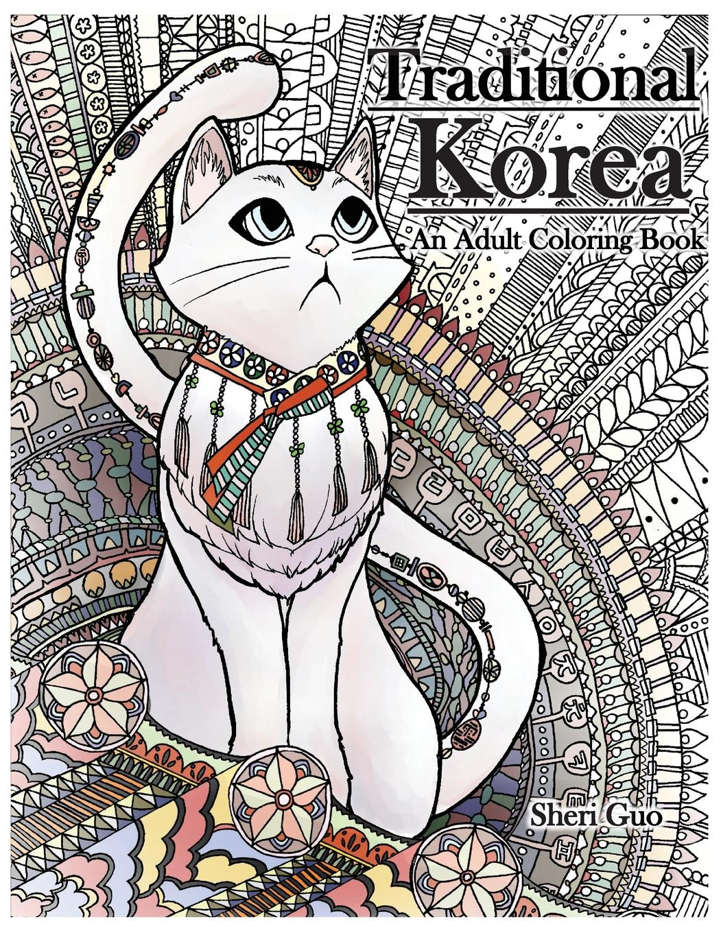 Traditional Korea An Adult Coloring Book Paperback