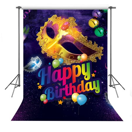 HelloDecor Polyester Fabric Birthday Theme 5x7ft Mask Party Photography Backdrop Events Photo Props (Themed Event Ideas)