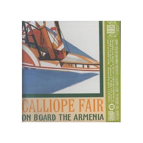 Calliope Fair: Noel Beverley, Andrew Heaton, Betsy Inglesby, Tim Lang, George Norman, Leah Calvert.