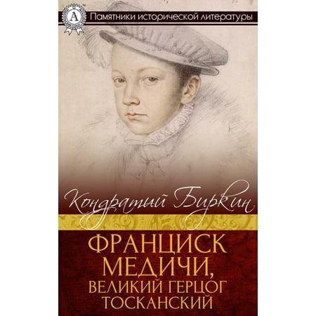 book The Puritan Smile: A Look Toward