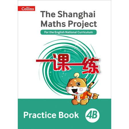 Shanghai Maths – The Shanghai Maths Project Practice Book 4B - Halloween Math Art Projects