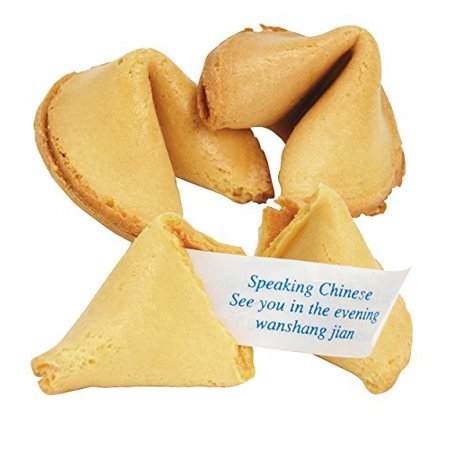 Fortune Cookies - Candy & Snack Foods - Personalized Fortune Cookie