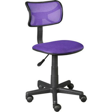 Super Urban Shop Swivel Mesh Office Chair Multiple Colors Cjindustries Chair Design For Home Cjindustriesco