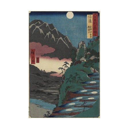 Moon Reflections on Rice Paddys at the Foot of Kyodai Mountain, Shinano Province, July 1853 Print Wall Art By Utagawa - 1853 Print