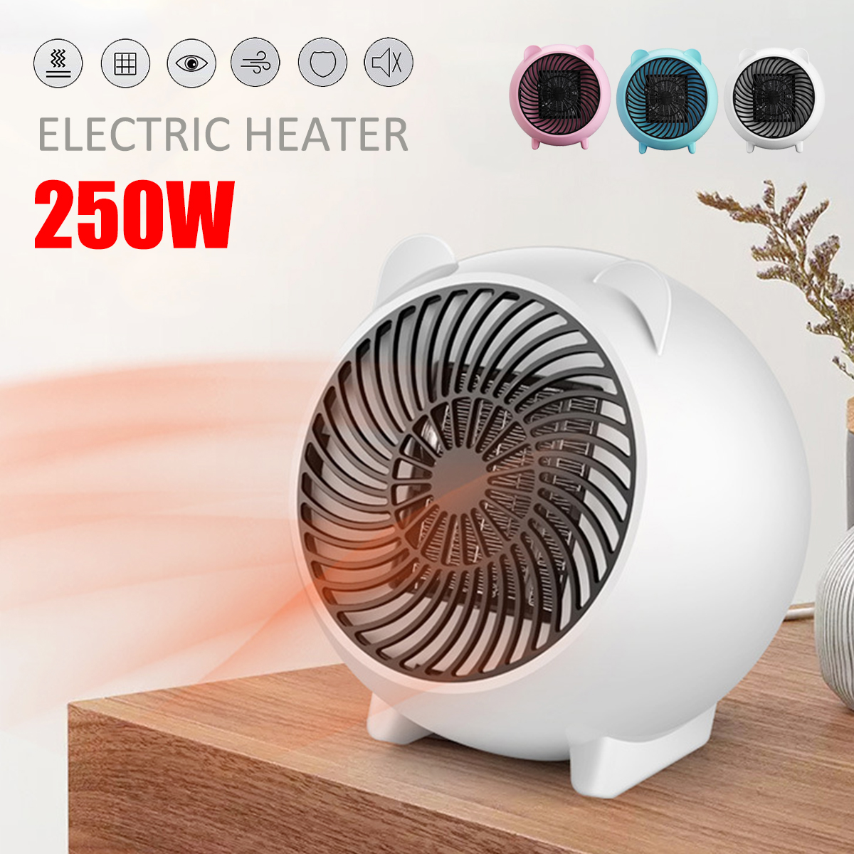 250W 10㎡ Intelligent Mini Space Electric Heater Heating Fan Warmer Home Desktop Intelligent temperature control Safety