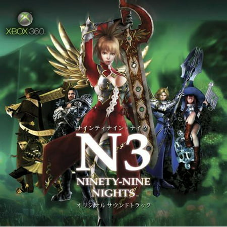 Various Artists - N3: Ninety-Nine Nights [Original Soundtrack] [CD]
