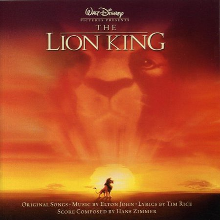 The Lion King Soundtrack (Special Edition) - The Halloween Tree Soundtrack