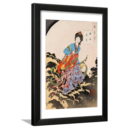 Chang E Flees to the Moon, One Hundred Aspects of the Moon Framed Print Wall Art By Yoshitoshi