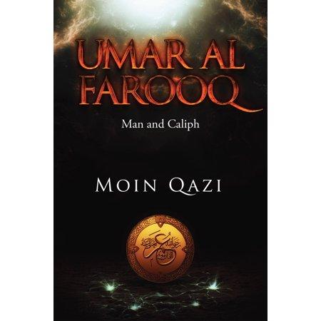 UMAR AL FAROOQ - eBook (Life Of Hazrat Umar Farooq In English)