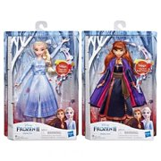 Hasbro HSBE5498 Asstored Frost to Forest Singing Doll - 4 Piece