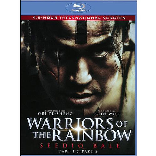 Warriors Of The Rainbow: Seediq Bale (International Version) (Blu-ray) (Widescreen)