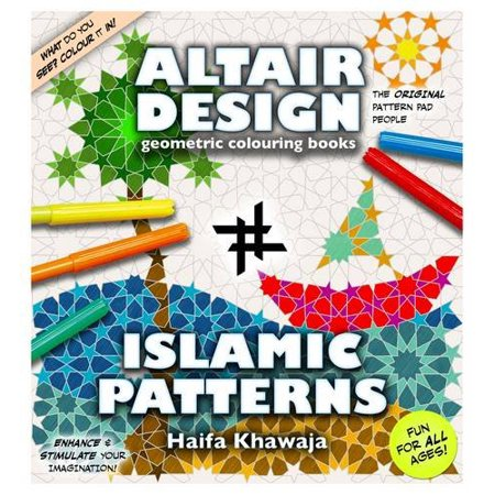 Altair Design - Islamic Patterns (Paperback)