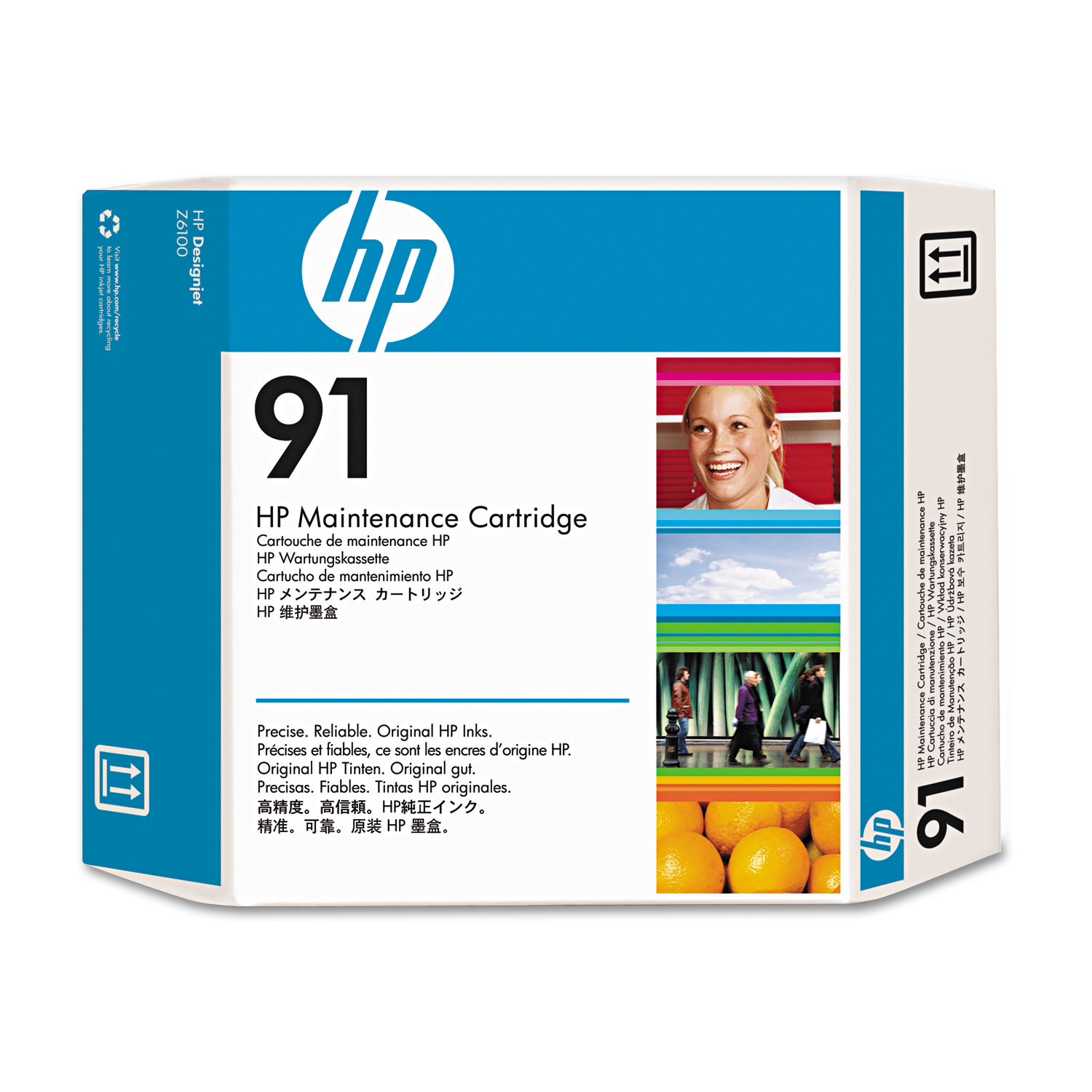 HP HP 91, (C9518A) Designjet Maintenance Cartridge