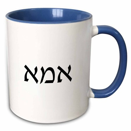 3dRose Imma - word for Mom in Hebrew letters - Mother in different languages - Two Tone Blue Mug, 11-ounce