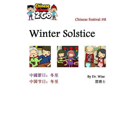 Chinese Festival 8: Winter Solstice Festival - eBook](Winter Park Halloween Festival)