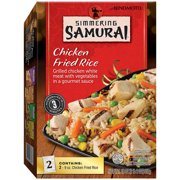 Ajinomoto Simmering Samurai Chicken Fried Rice, 18 oz