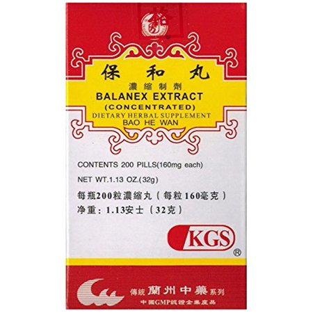 Balanex Extract (Bao He Wan) 200 Pills X 6