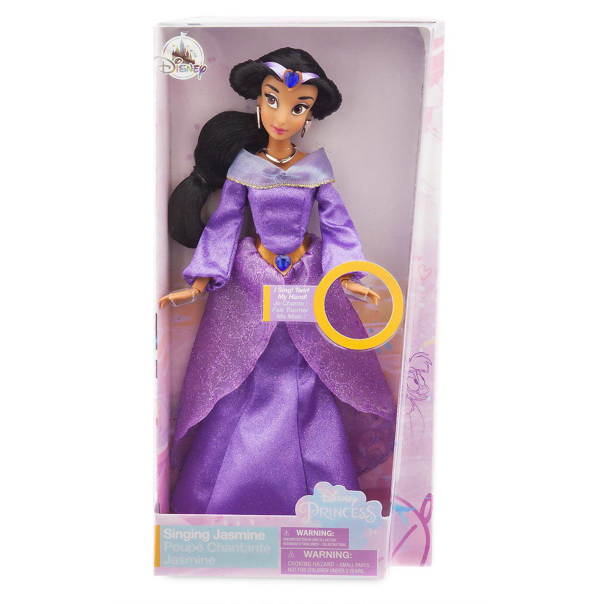 Disney Princess Jasmine Singing Doll A Whole New World New with Box