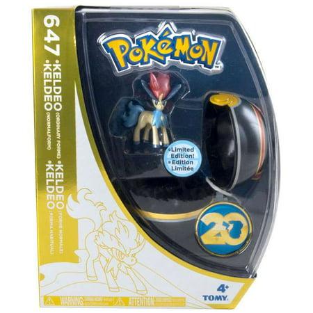Keldeo with Luxury Ball Figure Set 20th Anniversary Pokemon