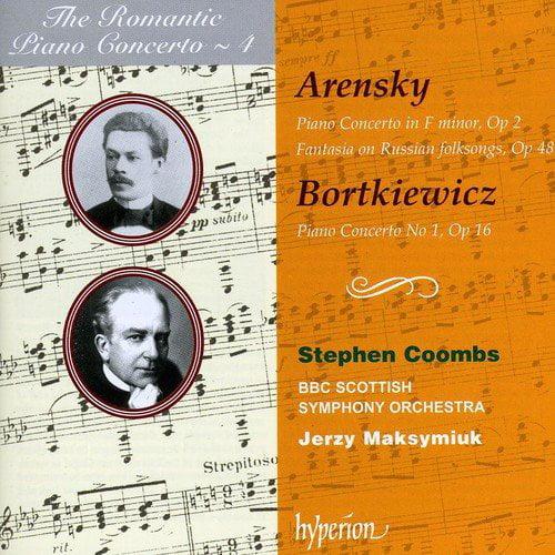 ROMANTIC PIANO CONCERTO 4 / VARIOUS
