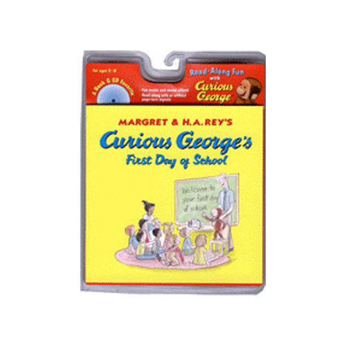 Houghton Mifflin Curious Georges First Day Of School