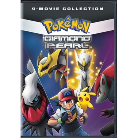 Pokemon Diamond & Pearl: 4-Movie Collection (DVD)