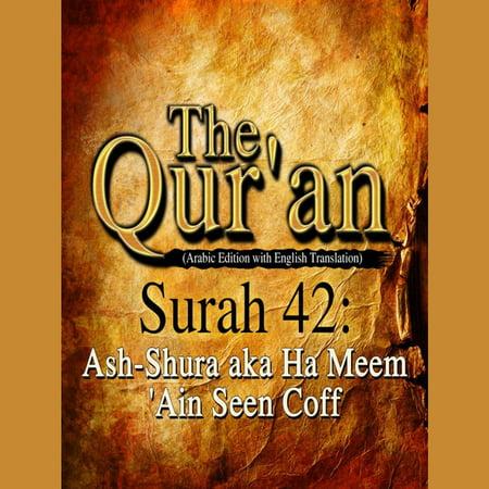 The Qur'an (Arabic Edition with English Translation) - Surah 42 - Ash-Shura aka Ha Meem 'Ain Seen Coff -