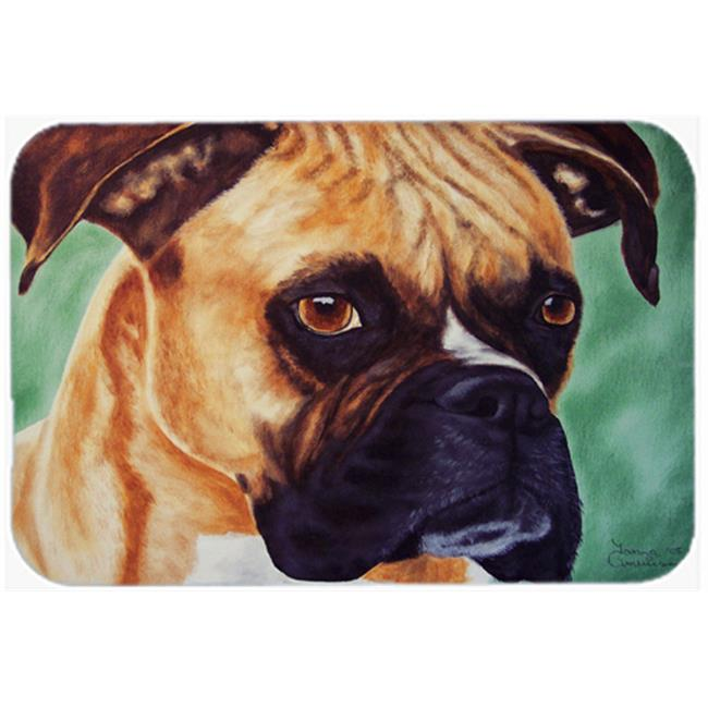 Boxer by Tanya & Craig Amberson Mouse Pad, Hot Pad or Trivet