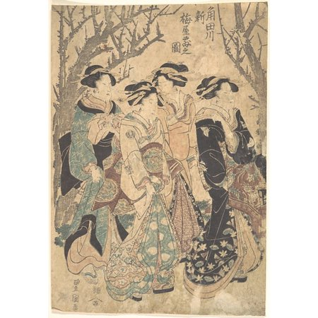 """Four Women Passing a Group of Trees Poster Print by Utagawa Toyokuni I (Japanese 1769  """"1825) (18 x 24)"""