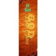 Banner-El Roe-God Who Sees (2' x 6') (Indoor)