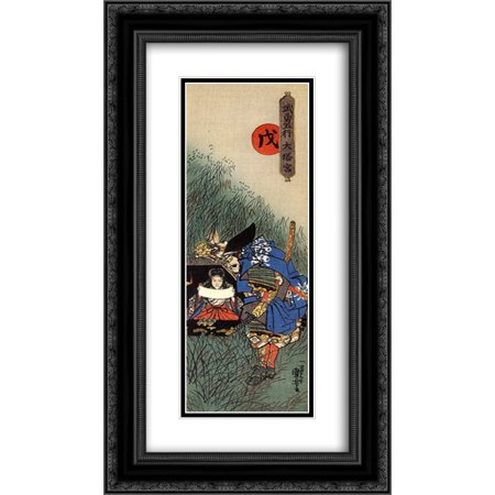 Utagawa Kuniyoshi 2x Matted 14x24 Black Ornate Framed Art Print 'The prince Morinaga is visited by the murderer Fuchibe Yoshihiro while reading the lotus sutra in his (Best Caves To Visit)