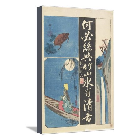 Mixed Print of Calligraphies and Paintings, Early 19th Century Stretched Canvas Print Wall Art By Utagawa Hiroshige