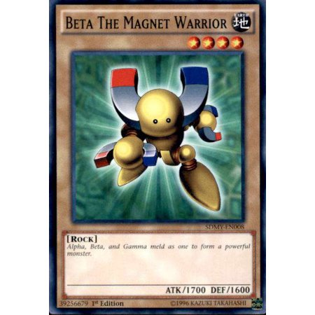 YuGiOh Yugi Muto Structure Deck Beta The Magnet Warrior SDMY-EN008 - Yu Gi Oh Halloween Costumes