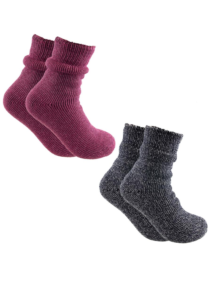 Polar Extreme Socks (2 Pairs) Cold Weather Socks, Winter Socks, Warm Thermal Socks Women, Teens, Kids, Fuzzy Socks, Cozy Socks in Crew Socks Style