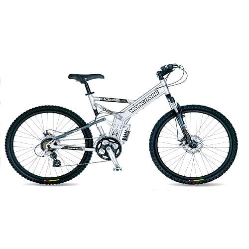 "26"" Mongoose Blackcomb Men's Mountain Bike with Full Suspension, Aluminum Silver"
