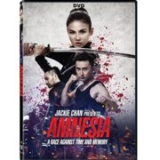 Jackie Chan Presents: Amnesia (Widescreen) by Lions Gate