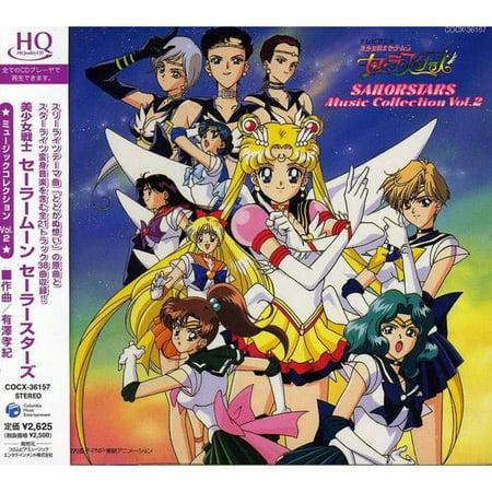 BISHOUJO SENSHI SAILOR MOON SATARS (Sailor Senshi)