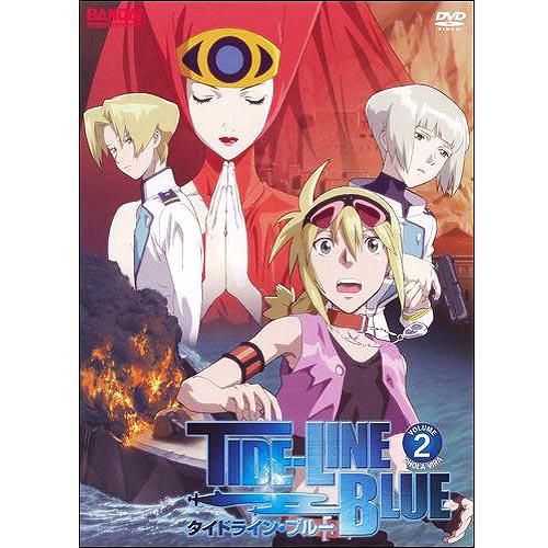 Tide-Line Blue Vol 2 on DVD