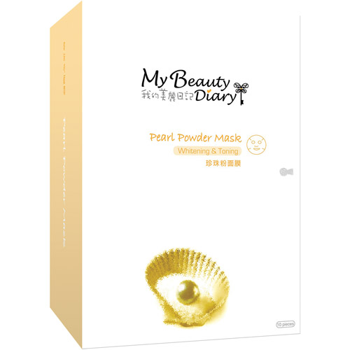 My Beauty Diary Pearl Powder Mask, 10 count