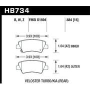 Hawk Performance HB734B.584 Disc Brake Pad; HPS 5.0 w/0.584 Thickness;