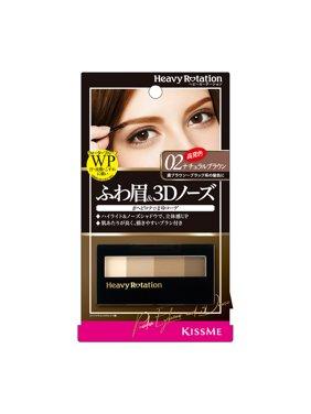 Kiss Me Heavy Rotation Powder Eyebrow & 3D Nose, 03 Ash Brown