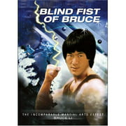 The Blind Fist of Bruce (DVD)
