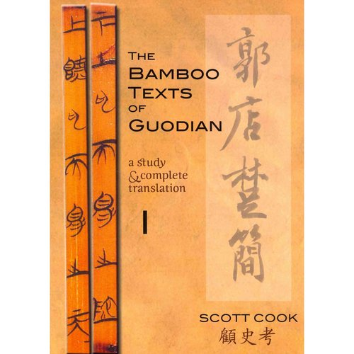The Bamboo Texts of the Guodian: A Study & Complete Translation
