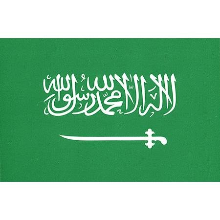 Vinyl Decal- Saudi Arabia Flag Sticker - 3.25