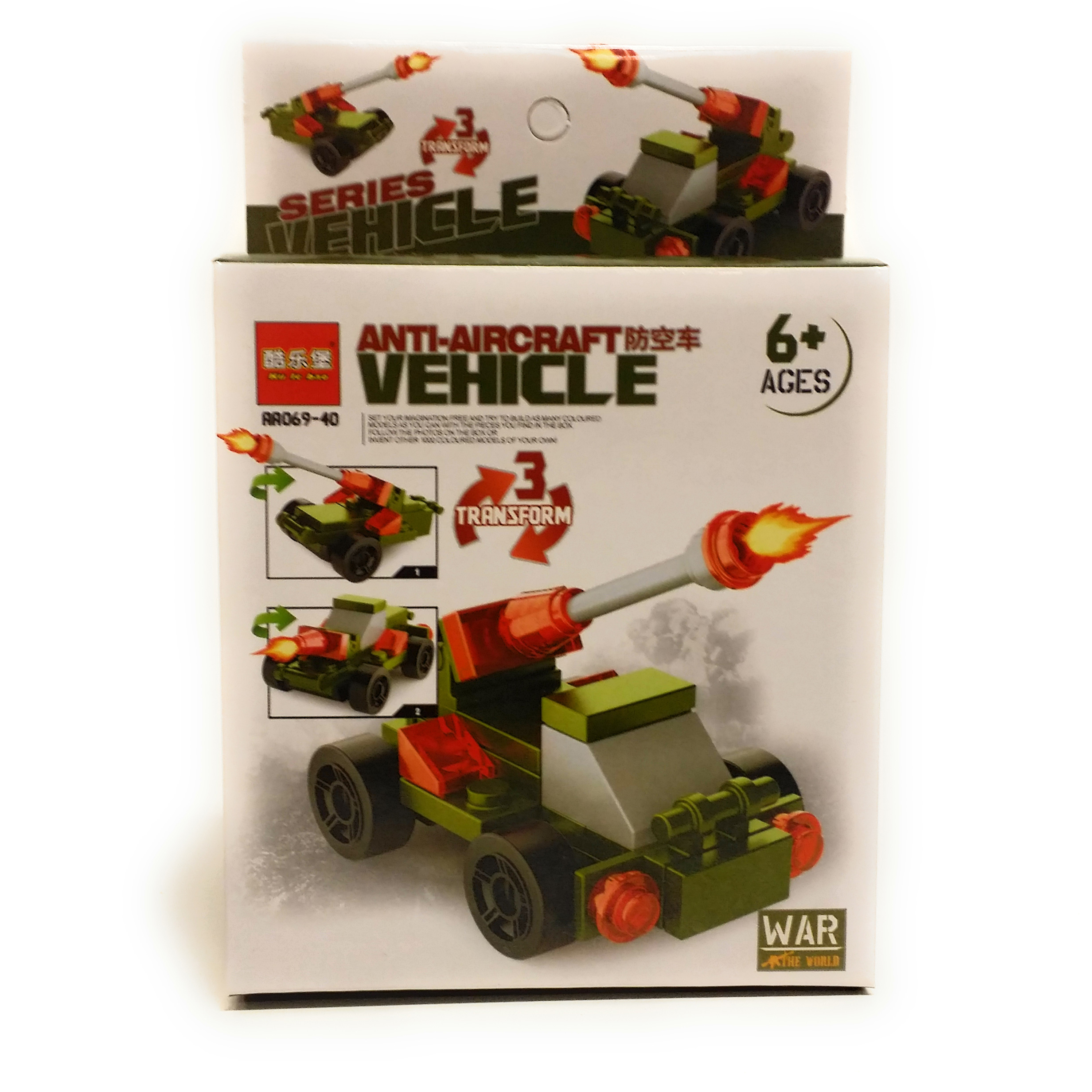 Science Fiction Army Anti-Aircraft Vehicle 28 Pc Building Block Set, Green by Hayes Specialties