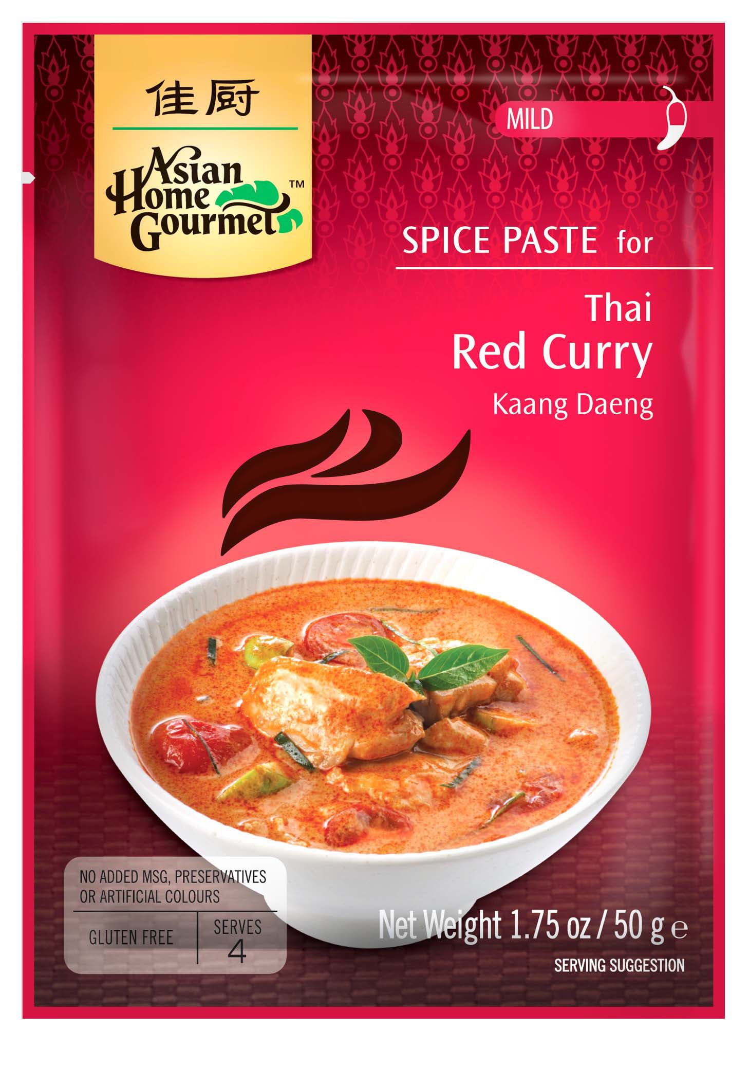 Asian Home Gourmet Spice Paste For Thai Red Curry 1 75 Oz Pack Of 12 Walmart Com Walmart Com